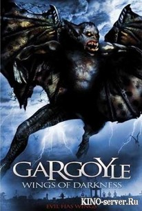 Gargoyle (Gargoyle - Wings of Darkness)