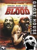 Brotherhood of Blood