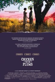 Chicken with Plums (2012)