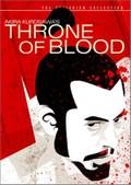Kumonosu J� (Throne of Blood) (Macbeth)