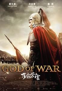god of war serie netflix