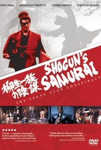 Shogun's Samurai - The Yagyu Clan Conspiracy