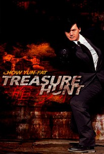 Treasure Hunt (Hua qi Shao Lin)