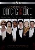Dancing on the Edge: Season 1