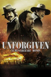 Yurusarezaru mono (Unforgiven)