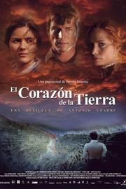 El Corazón de la tierra (The Heart of the Earth)
