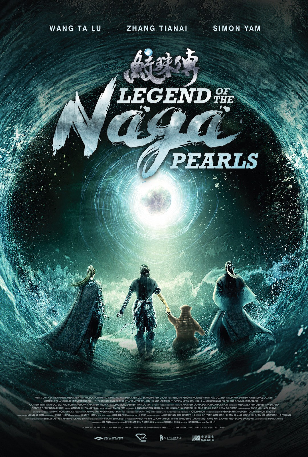 Download Legend of the Naga Pearls Full Movie in Dual Audio (Hin-Eng) | 480p  | 720p