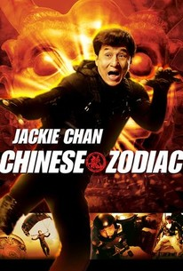Chinese Zodiac