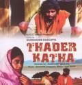 Tahader Katha