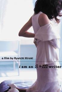 I Am an S&M Writer (Futei no kisetsu)