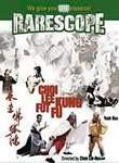 Rarescope: Choi Lee Fut Kung Fu