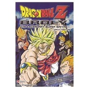 Dragon Ball Z: Broly - The Legendary Super Saiyan (Doragon bôru Z: Moetsukiro!! Nessen retsusen-chô gekisen)