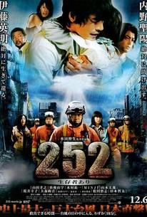 252: Seizonsha ari (252: Signal Of Life)