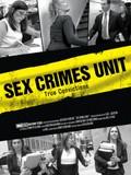 Sex Crimes Unit