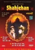 Shahjehan