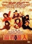 Fu gui huang jin wu (It's a Mad, Mad World Too)