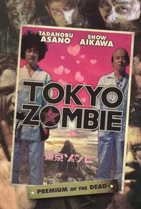 Tôkyô zonbi (Tokyo Zombie)