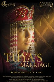 Tuya's Marriage