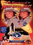 The Adventures of Mary-Kate & Ashley: The Case of the U.S. Space Camp Mission