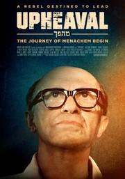 Upheaval: The Journey of Menachem Begin