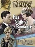 Her Night of Romance