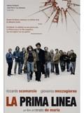 La Prima Linea (Front Line)