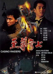 Casino Raiders