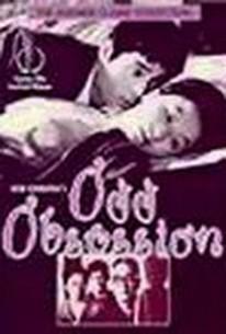 Kagi (Odd Obsession) (The Key)
