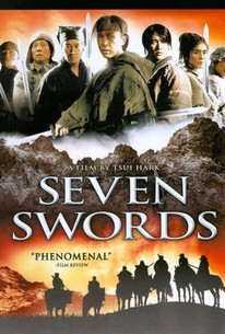Chat gim (The Seven Swords)