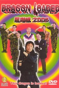 Dragon Loaded 2003 (Lung gam wai 2003)