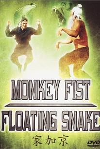 Monkey Fist Floating Snake