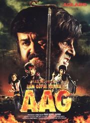 Ram Gopal Varma Ki Aag