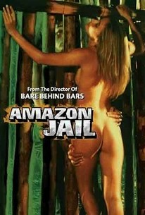 Curral de Mulheres (Amazon Jail)
