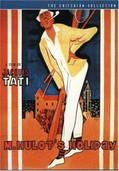 Mr. Hulot's Holiday (Les Vacances de Monsieur Hulot)