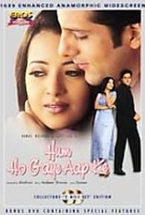 Hum Ho Gaye Aap Ke