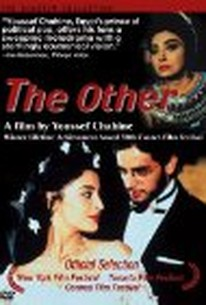 The Other (L'Autre)