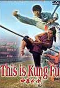 Zhong hua wu shu (This Is Kung Fu)