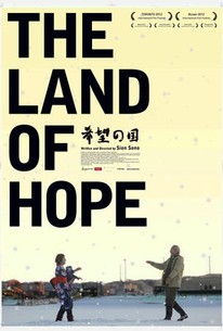 Kibô no kuni (The Land of Hope)