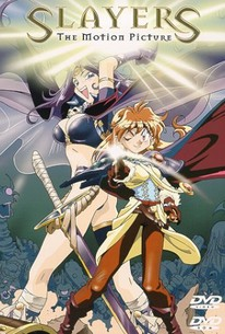 Slayers: The Motion Picture