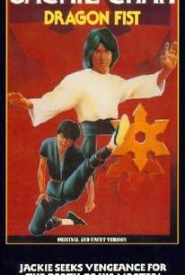 Dragon Fist (Long quan) (In Eagle Dragon Fist)
