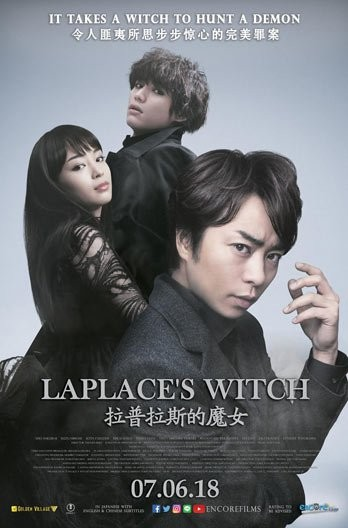 Laplace's Witch (Rapurasu no majo)