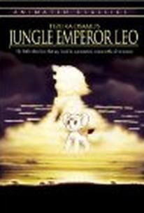 Janguru Taitei (Jungle Emperor Leo)