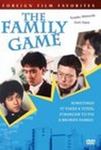 The Family Game (Kazoku gêmu)
