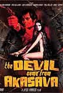 Der Teufel kam aus Akasava (The Devil Came from Akasava)