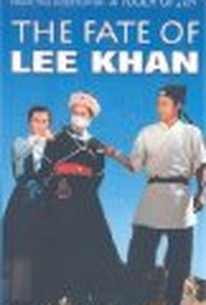 Ying chun ge zhi Fengbo (The Fate of Lee Khan)