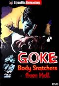 Kyuketsuki Gokemidoro (Body Snatcher from Hell)(Goke the Vampire)