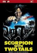 Assassinio al cimitero etrusco (Scorpion with Two Tails) (Murder in an Etruscan Cemetery)