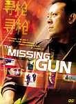 The Missing Gun
