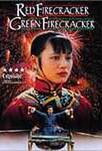Pao Da Shuang Deng (Red Firecracker, Green Firecracker)