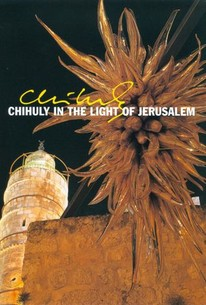 Chihuly and the Light of Jerusalem